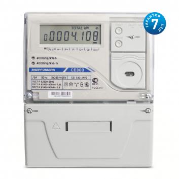 Счетчик электроэнергии трехфазный многотарифный CE303 S31 503-JGVZ, Тр/5 Т4 Щ  Ек(фл)
